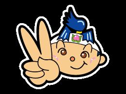 2時間分のレッスンチケットプレゼント!!