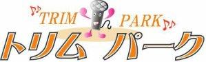 トリムパーク アミューズメントドーム パオ