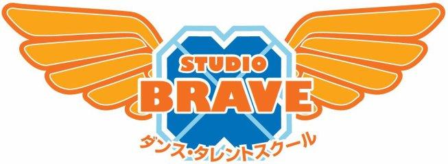 studio BRAVE (スタジオ ブレイブ)