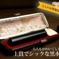 手彫り印鑑を金沢で販売-ツルミ印舗