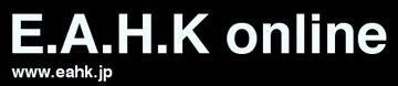E.A.H.K online