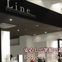 整体&リラクゼーションサロン Line(ライン) Luz湘南辻堂店