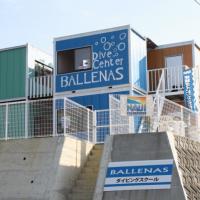 愛媛県 伊予市(松山市) ダイビングショップ&スクール BALLENAS