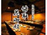 【雨の日割引】お会計の30%OFF(割引上限4000円)