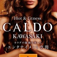 Hot&fitness カルド川崎