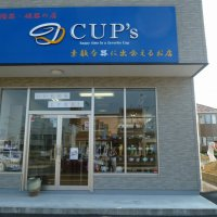 CUP's