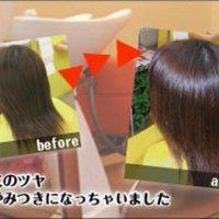 ハッピーオレンジ WISH HAIR