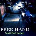 FREE HAND バイク ハンドル ワイヤー専門店