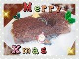 【クリスマス限定ブッシュドノエル!!】(^^♪