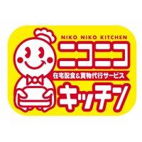 ニコニコキッチン右京店
