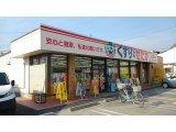 八女東店は隣に移転しました。(^。^)v