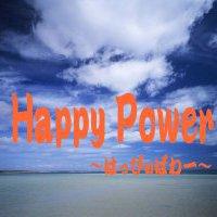 HappyPower~はっぴぃぱわー~