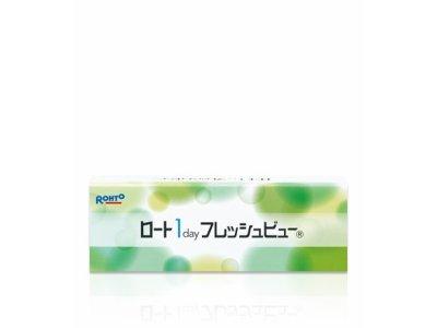【新商品】ロート 1day フレッシュビュー