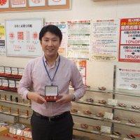 ハンコ卸売センター錦糸町店