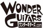 ワンダーギターズ