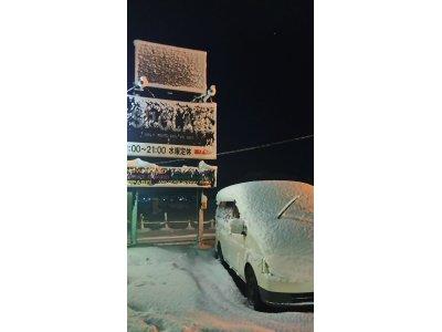 SNOW FINAL SALE !!!!!!!!!!!!!!!!!!