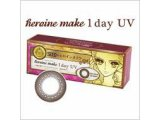 ヒロインメイク 1day UV