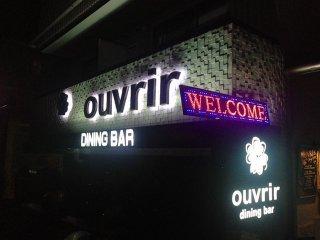 OUVRIR (ウーヴリール)