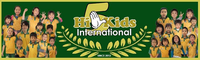 Hi5 Kids International ハイファイブ キッズ インターナショナル幼児英語保育/英会話スクール