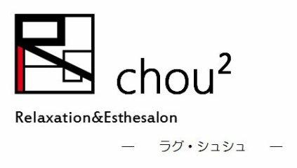 RAGchou2 [ラグ・シュシュ] リラクゼーション&エステティックサロン