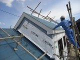 新築工事の太陽光設置の現場調査