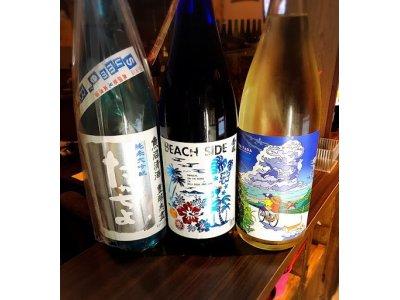 2017年5月2発目の日本酒入荷情報です(^^)♪♪