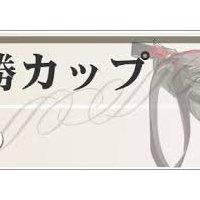 (有)久保田製作所 トロフィー・カップ・バッチ・楯・記念品