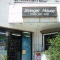 ストリンガーハウス
