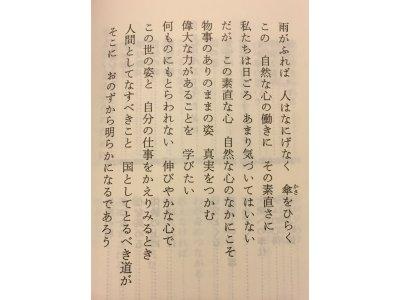 パン工房 こむぎ堂 | 日記 | 素...