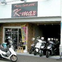 MotoGarage K-max