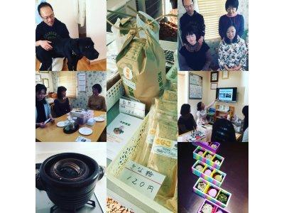 日本の伝統食とパワーvol.1