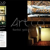 レンタルギャラリー&ショップ Artco