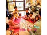 子供イベント[英語で遊ぼう会] 8/12(日) 3時~  @谷町