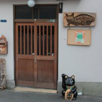 仲野金太郎商店