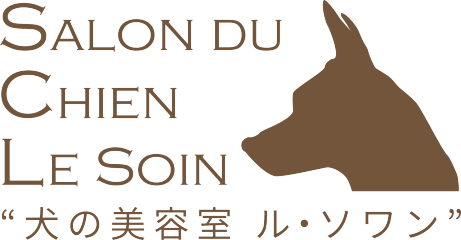 SALON DU CHIEN LE SOIN(犬の美容室 ル ソワン)