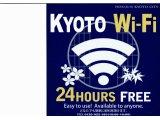 ★ KYOTO Wi-Fi