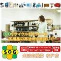 リサイクルショップ&便利屋 生活応援隊 松戸店