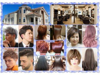 ★縮毛矯正を始め各種ヘアカラーやヘア雑誌に掲載されたメンズスタイルにも絶大な支持率を頂いております。
