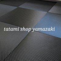 山 崎 畳 店