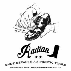 豊橋の靴修理 RADIAN