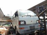 大阪 廃車 高石市 U41V 三菱 ミニキャブ