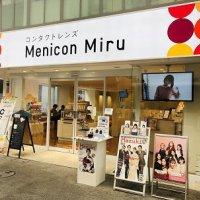 MeniconMiru高松