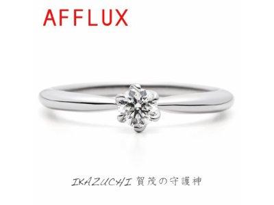 ゆびわ言葉: 賀茂の守護神 IKAZUCHI(イカズチ)婚約指輪