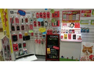 7/9(土)~10(日)は当店にお越し下さい!!!!