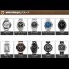 腕時計高価買取中!!!