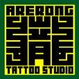 Tokyo AreRong Tattoo 東京二龍刺青処
