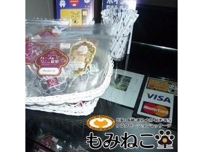 長崎に来たら、観光&もみねこ堂 Pt.028