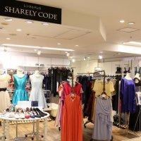【閉店しました】レンタルドレス SHARELY CODE マルイ池袋店