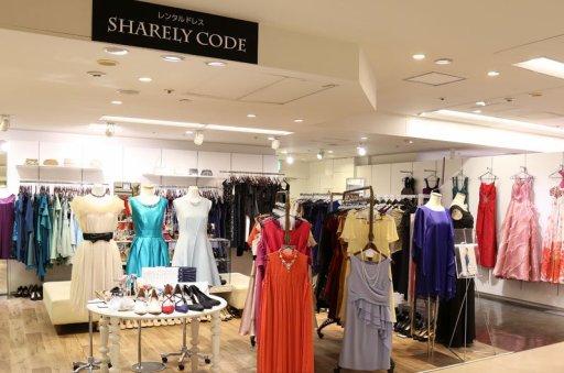20b5da64559b0  閉店しました レンタルドレス SHARELY CODE マルイ池袋店