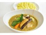 ポーク野菜スープカレー
